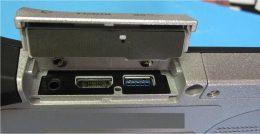 USB und HDMI-Anschluss